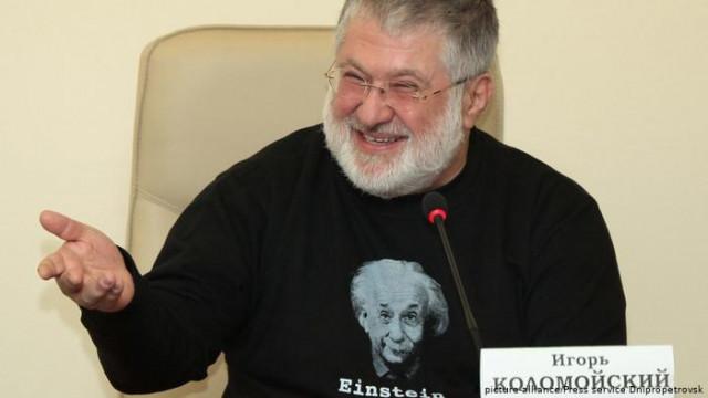 """Суды вокруг """"Приватбанка"""": что нужно знать о войне Коломойского и государства"""