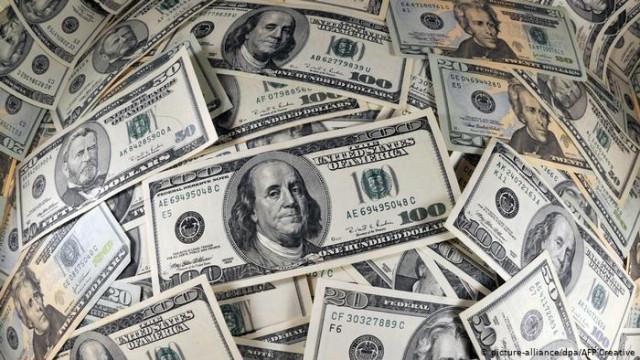 Нацбанк Украины отменил лимит на приобретение иностранной валюты