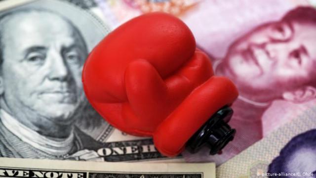 Торговая война США и Китая: Пекин анонсировал поэтапное снижение пошлин