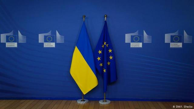 Украина инициирует изменения соглашения об ассоциации с Евросоюзом