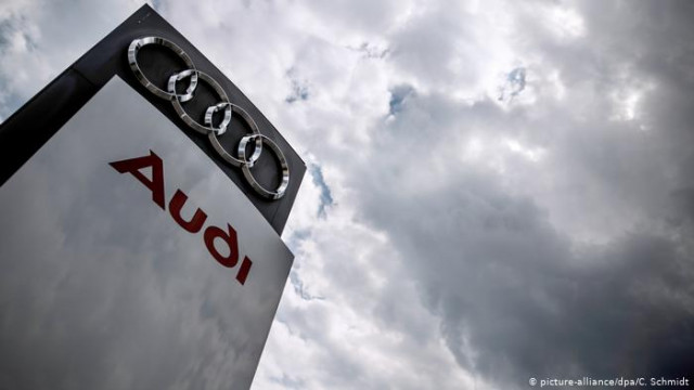 Автоконцерн Audi сократит 9500 рабочих мест