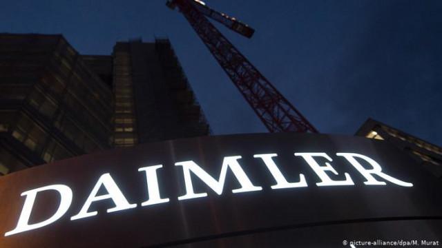 Daimler планирует сократить более 10000 рабочих мест во всем мире