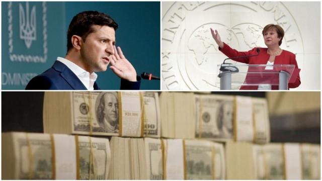 Что нужно сделать Киеву, чтобы получить деньги МВФ