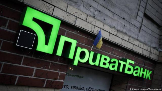 """МВФ хочет от Украины гарантий """"Приватбанка"""""""