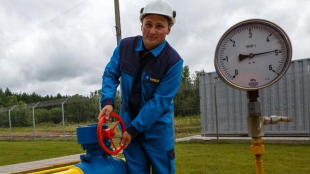 Мировое соглашение с Газпромом: Украина уже не требует $ 7400000000 штрафа