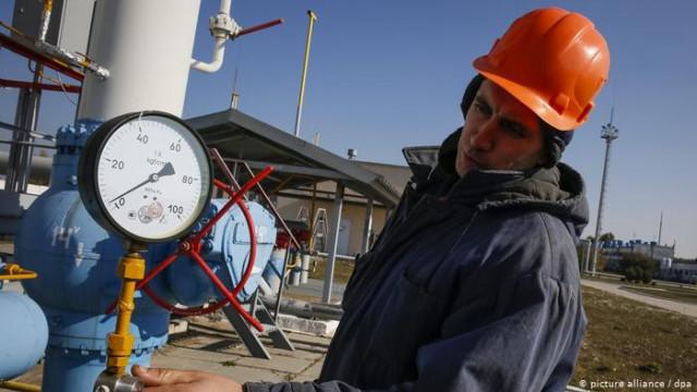 """Выгодна Украине """"секретная"""" газовое соглашение """"Нафтогаза"""" и """"Газпрома"""""""