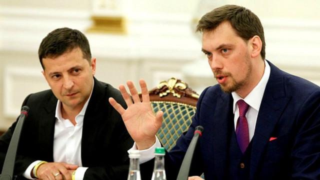 Гончарук в центре скандала: пойдет премьер & # x27; Премьер в отставку из-за тайные записи