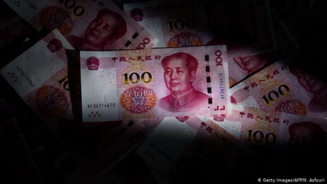 В Китае зафиксировали самый плохой показатель роста экономики за последние 30 лет