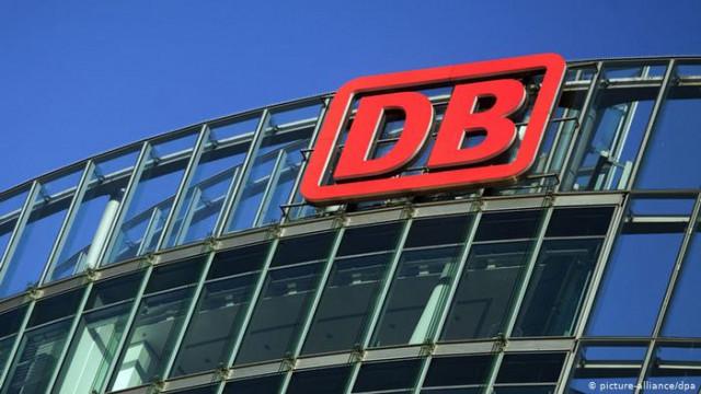 """Deutsche Bahn поможет в реформировании """"Укрзализныци"""""""