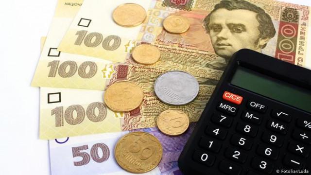 Дефицит госбюджета Украины в 2019 году составил 78000000000 гривен