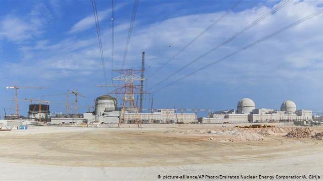 В ОАЭ разрешили запуск первой в арабском мире АЭС