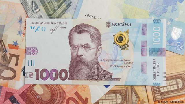 Дешевые кредиты для украинских предпринимателей: что скрывается за ставкой в 5-7-9%? (Видео)