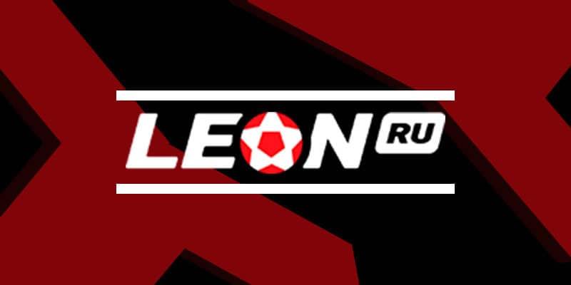Leonbets – играем с одним из самых крупных БК рунета