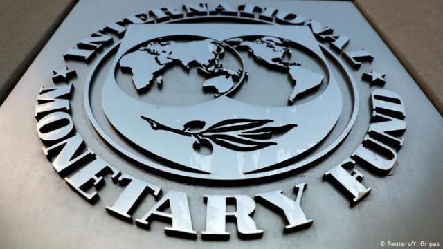МВФ заявляет о готовности сотрудничать с новым правительством Украины