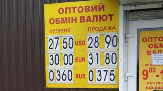 Курс валют: НБУ призвал не паниковать и ждет самолеты с долларами