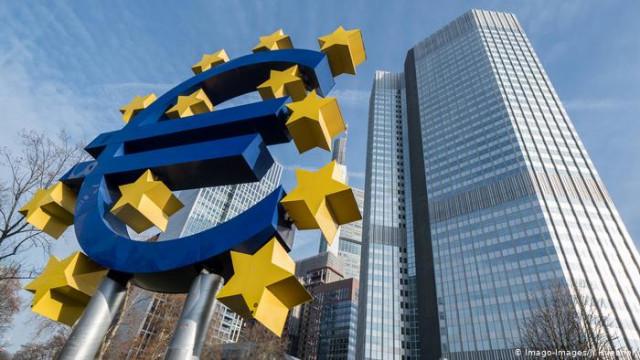 ЕЦБ поддержит экономику программой на 750000000000 евро