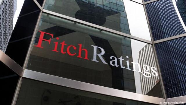 Fitch ухудшило прогноз для украинских банков за коронавирус