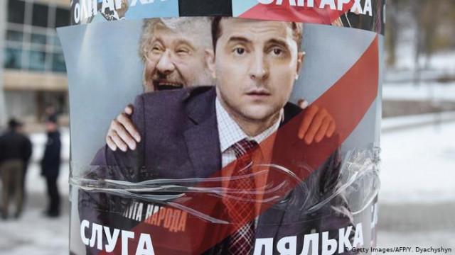 """Зеленский против Коломойского: что нужно знать о """"антиколомойський"""" закон (видео)"""