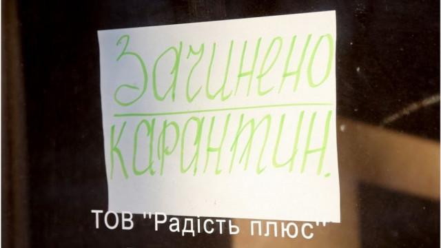 Вирус или кризис. Чего больше боятся украинцы