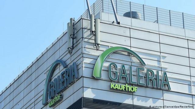 Немецкая сеть универмагов подала в суд из-за закрытия на карантин