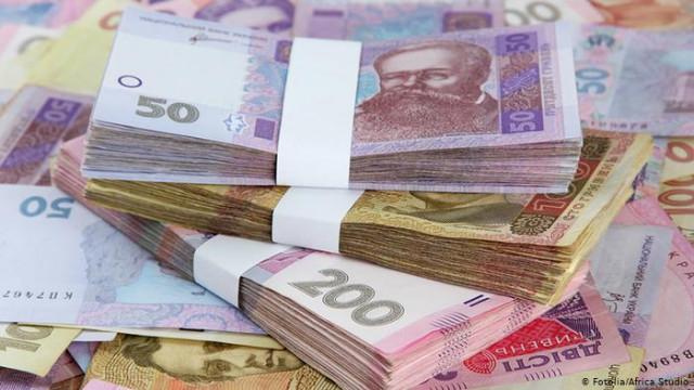ЕБРР прогнозирует падение ВВП Украины на 45 процента