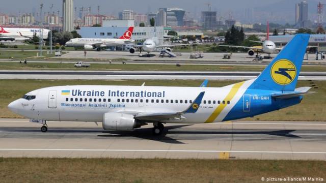 МАУ освободит треть сотрудников из-за кризиса авиаперевозок