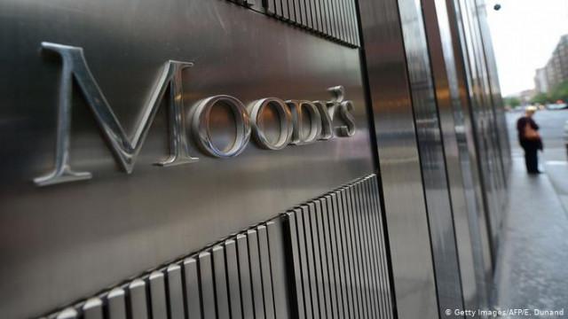 Агентство Moody's повысило рейтинг Украины со стабильным прогнозом