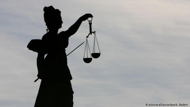 """Верховный суд принял решение по делу Суркисов против """"Приватбанка"""""""