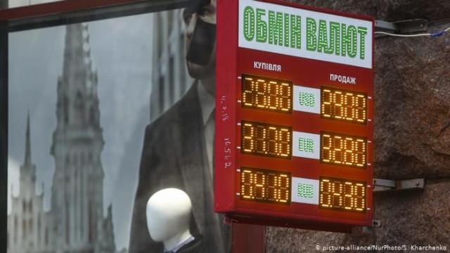 Доллар по 30? Можно ли спасти экономику Украины без эмиссии гривны