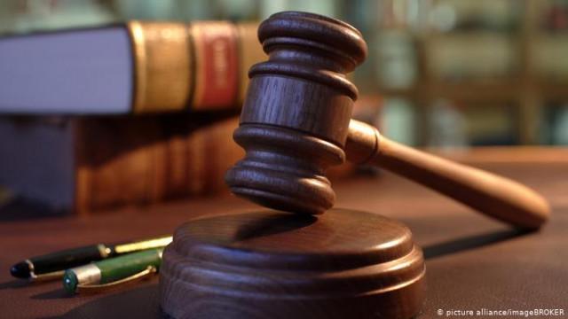 Суд в ЕС отменил штраф против Apple на 13000000000 евро