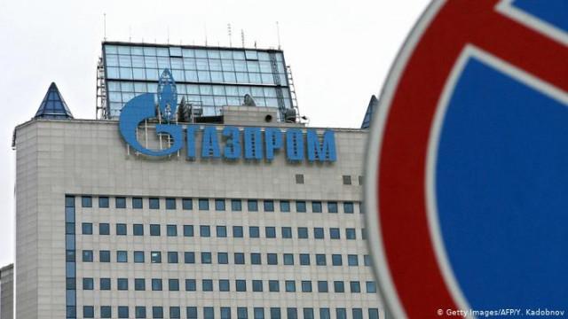 "Польша оштрафовала ""Газпром"" на 50000000 евро"
