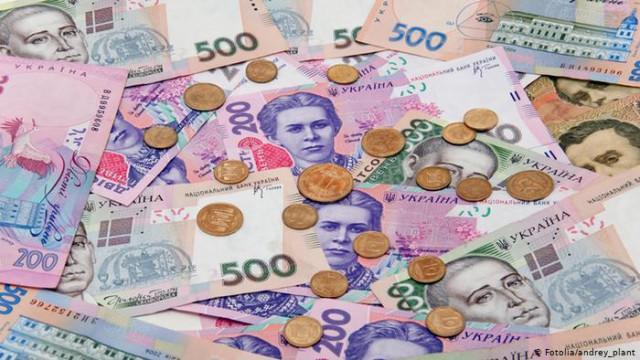 В Верховную Раду внесли законопроект о повышении минимальной зарплаты