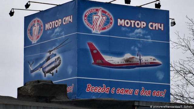"""АМКУ изучает покупку """"Мотор Сичи"""" на предмет нарушения конкуренции"""