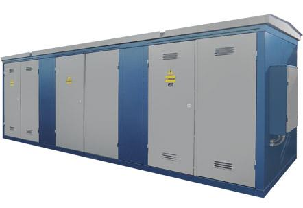 Комплектные трансформаторные подстанции: быстровозводимые конструкции для установки трансформатора
