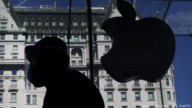 Рыночная стоимость корпорации Apple превысила двотрильйонну отметку