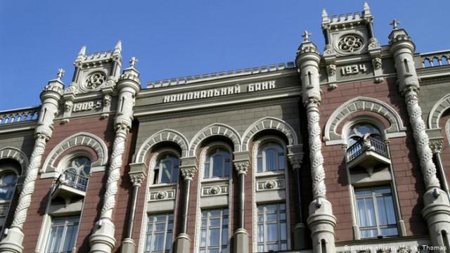 "В Украине центробанк признал банк ""Аркада"" неплатежеспособным"