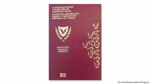 """""""Золотые"""" паспорта ЕС Коломойского лишат гражданства Кипра? (Видео)"""