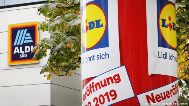Состояние самого богатого немца - почти 42 миллиарда евро