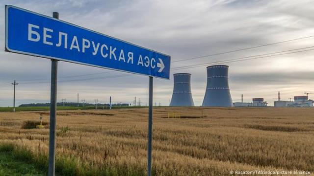 """Подключение БилАЕС Лукашенко назвал Беларусь """"ядерной державой"""""""