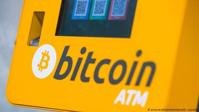 Bitcoin впервые за три года стоит более 18000 долларов США