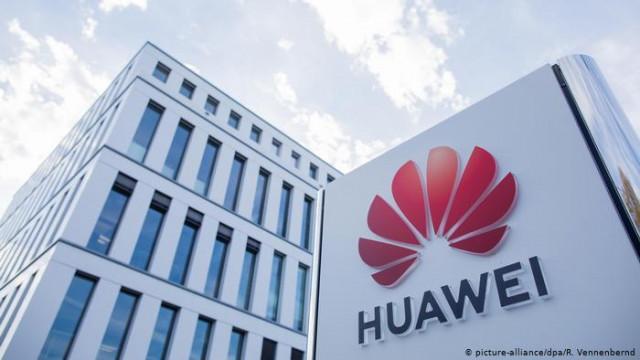 Великобритания будет штрафовать за использование компонентов Huawei
