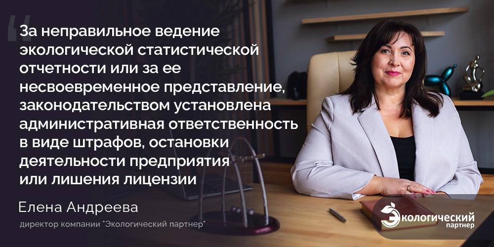 Услуги по разработке раздела ОВОС